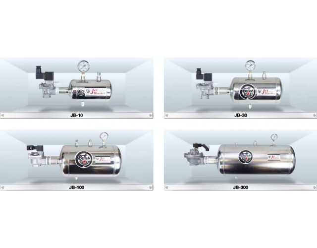 SEISHIN products : Jet Blaster