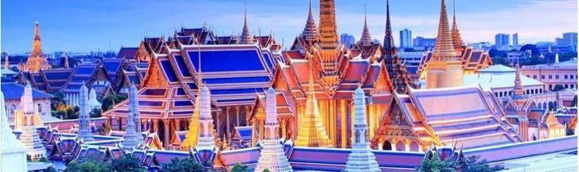 CHIYODA KOHAN THAILAND